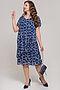 Платье #100152. Вид 2.