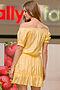 Платья #10955. Вид 4.