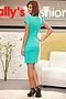 Платье #11050. Вид 5.