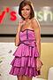 Платье #11190. Вид 3.