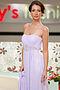Платье #11438. Вид 4.