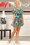 Платье #11800. Вид 4.