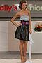 Платье #12012. Вид 3.