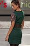 Платье #12253. Вид 4.