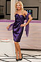 Платье #12644. Вид 2.