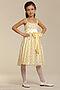 Платье #12669. Вид 2.