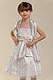 Платье #12670. Вид 4.
