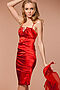 Платье #12748. Вид 3.