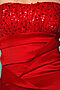 Платье #12872. Вид 7.