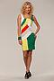 Платье #12998. Вид 4.
