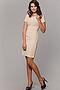 Платье #13285. Вид 3.