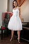Платье #1444. Вид 2.