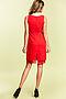 Платье #15733. Вид 6.