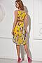 Платье #16063. Вид 3.