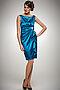 Платье #16442. Вид 2.