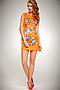 Платье #16803. Вид 2.