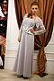 Платье #1685. Вид 2.