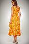 Платье #17078. Вид 2.