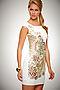 Платье #17170. Вид 3.