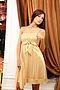 Платье #1728. Вид 2.