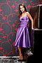 Платье #2287. Вид 3.