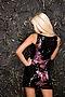 Платье #4248. Вид 5.