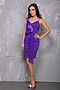 Платье #4504. Вид 2.