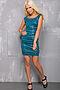 Платье #4512. Вид 5.