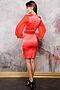 Платье #4766. Вид 7.