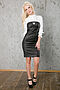 Платье #4842. Вид 2.