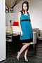 Платье #4866. Вид 3.