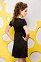 Платье #5238. Вид 4.