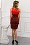 Платье #5430. Вид 3.