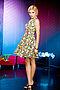 Платье #5738. Вид 2.