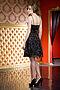 Платье #5939. Вид 4.