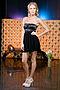 Платье #6145. Вид 3.
