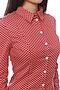 Рубашка #63203. Вид 4.