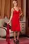 Платье #6357. Вид 3.
