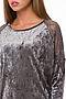 Блуза #72357. Вид 4.