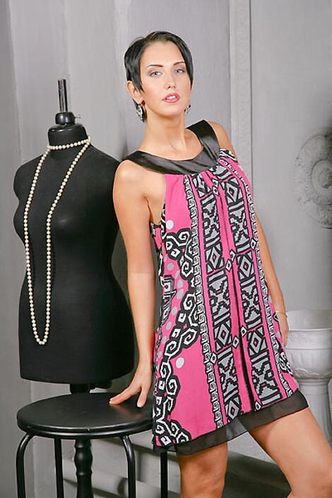 Платье за 4550 руб.