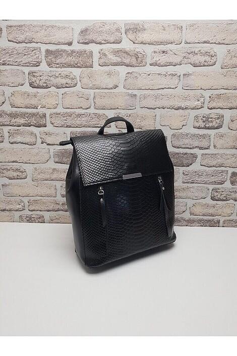 Рюкзак за 3955 руб.