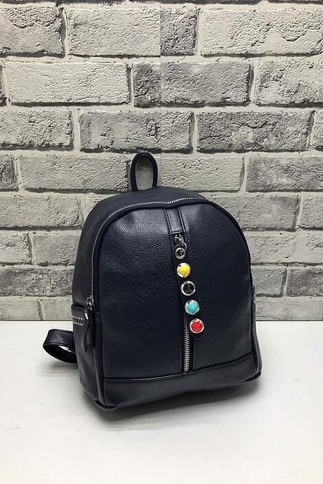 Рюкзак за 2081 руб.