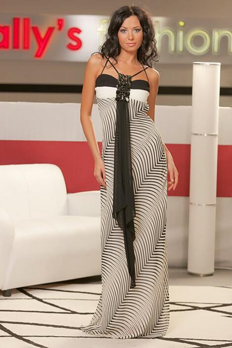 Платье за 5520 руб.