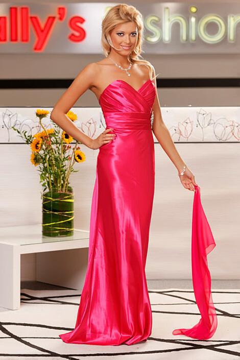 Платье за 3840 руб.