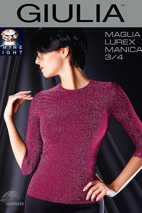 Блуза за 839 руб.