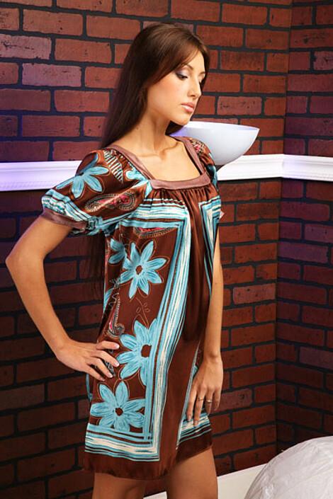 Платье за 4290 руб.