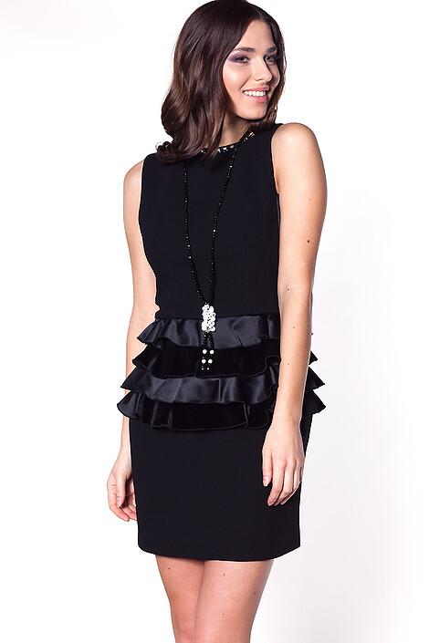 Платье за 9100 руб.