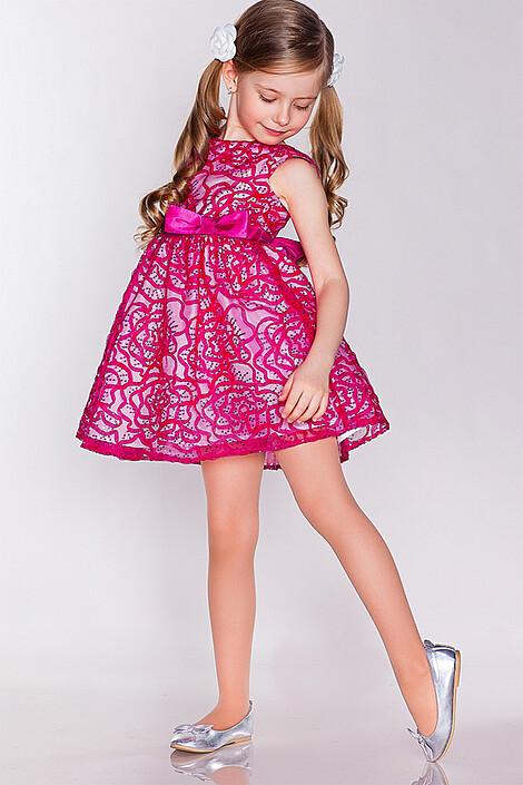 Платье за 527 руб.