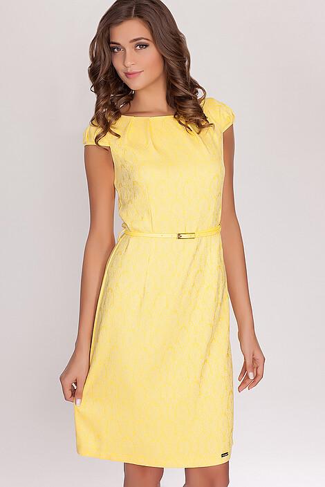 Платье за 2472 руб.