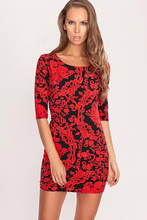 Платье за 1495 руб.